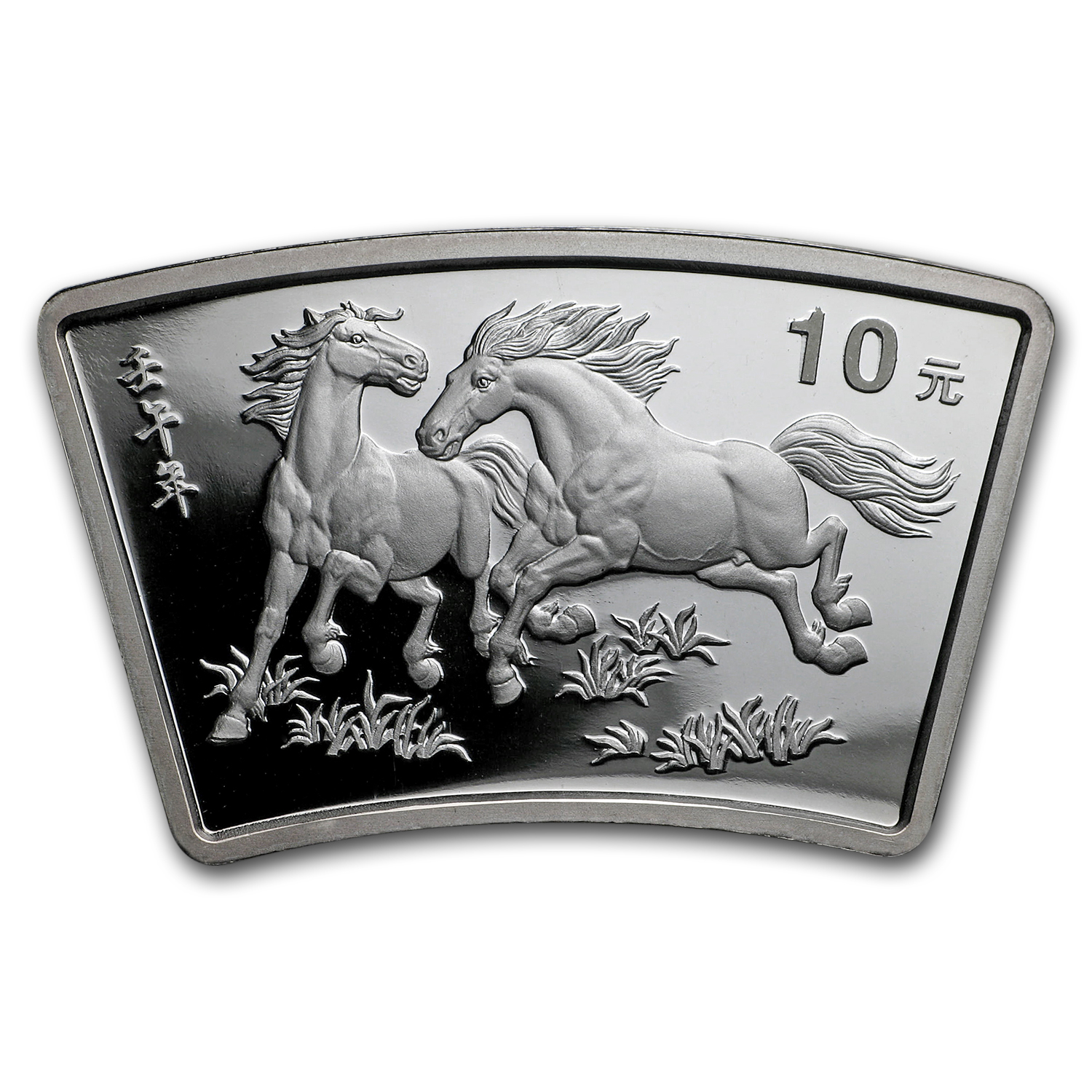 2002 1 oz Silver Fan Shaped (Year of the Horse) (w/ Box & COA)